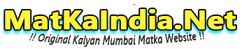 Satta Matka | Kalyan Matka | DP Boss Matka | Indian Matka | BossMatka